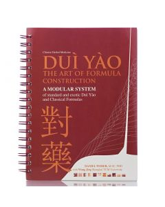 DUI YAO THE ART OF FORMULA CONSTRUCTION